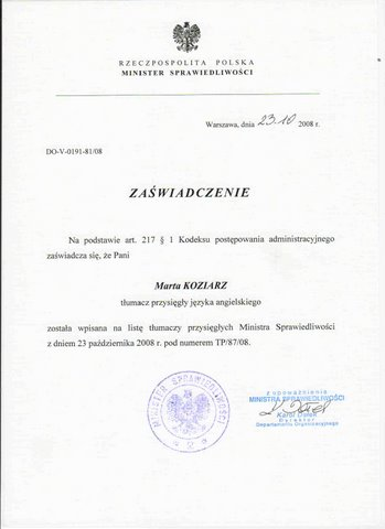 Certificate of entry on the list of sworn translators